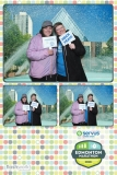 Servus Edmonton Marathon_101880