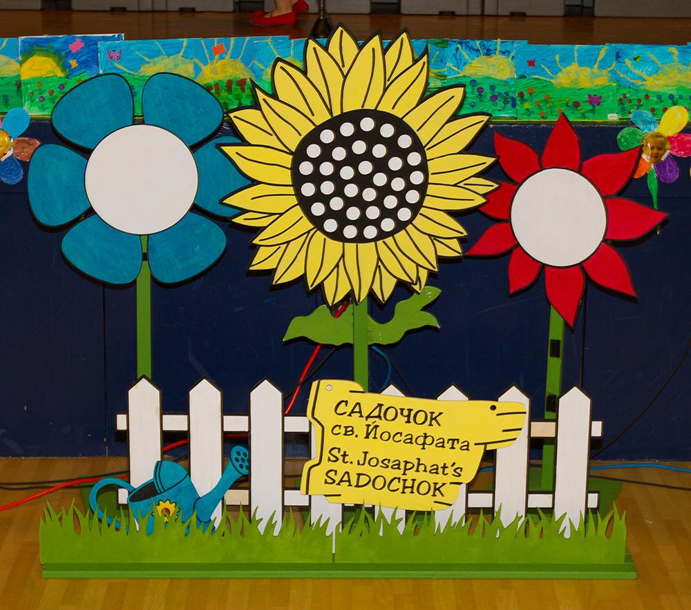 Ukrainian Preschool Display
