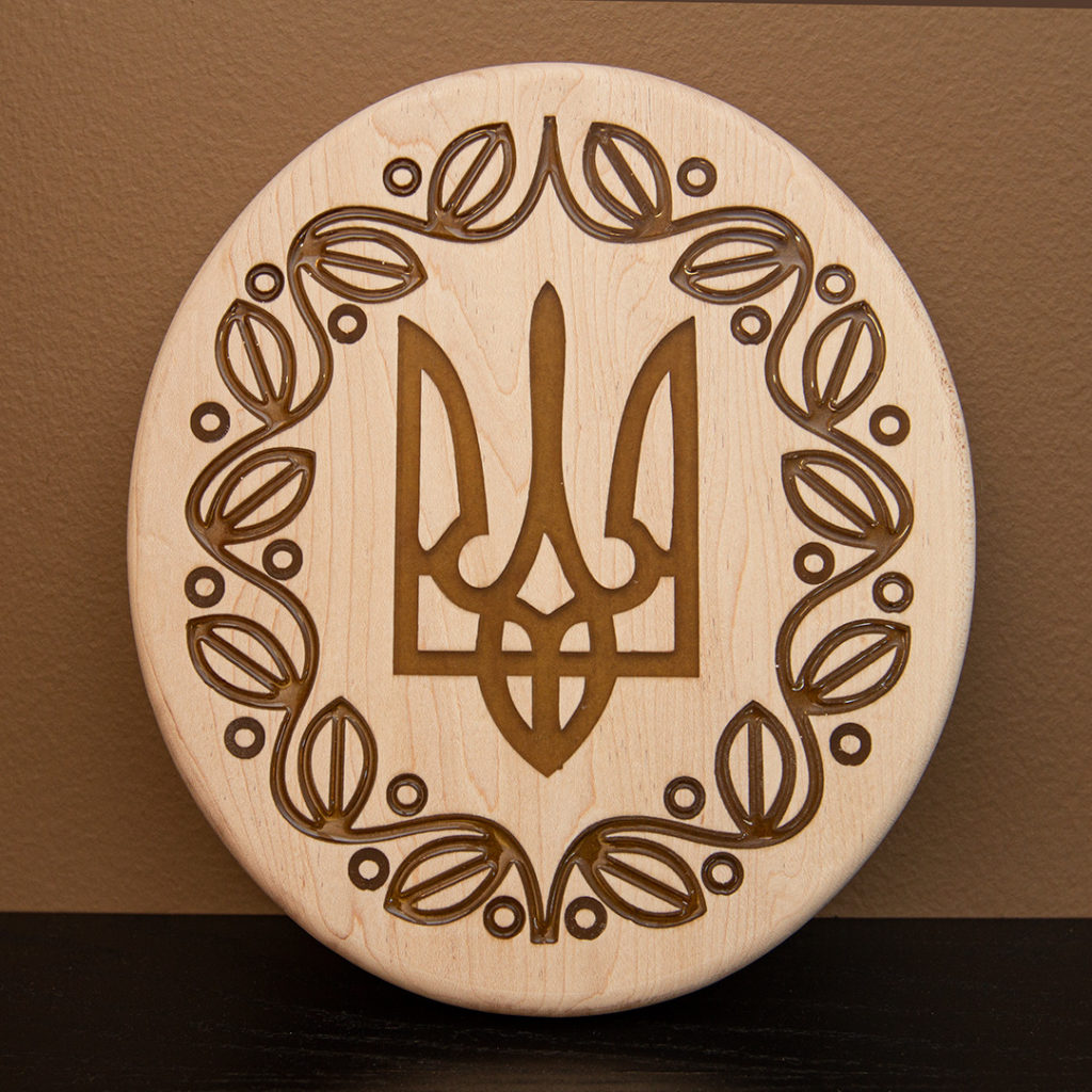 Trident (Tryzub) Cultural Carving with Epoxy